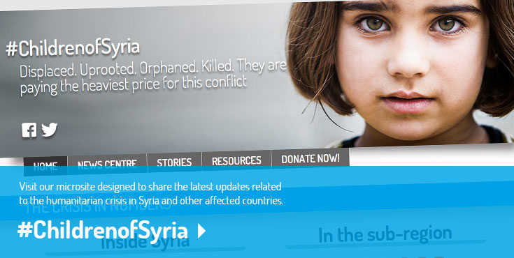 UNICEF' s website - Children of Syria
